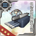 61cm五連装(酸素)魚雷