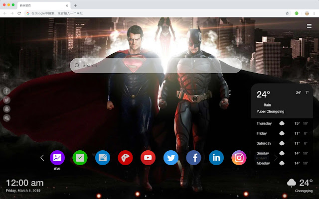 Batman v SupermanPop Movie HD New Tabs Theme