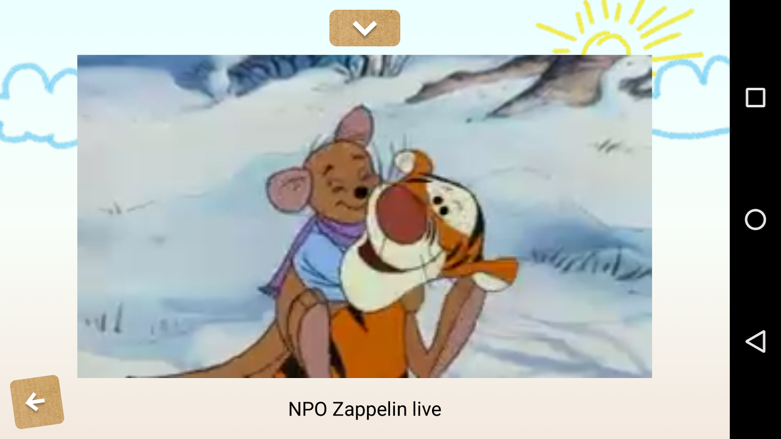 NPO Zappelin- screenshot
