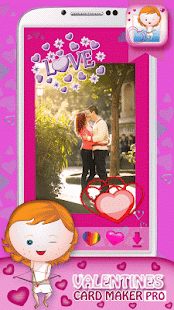 valentines card maker pro screenshot thumbnail