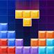 1010ブロックパズル古典 ゲーム無料 2020 - Androidアプリ
