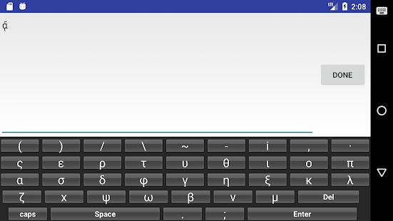 Download Hoplite Polytonic Greek Keyboard Apk 1 2 2,com philolog