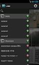 Line.CCTV screenshot - 2
