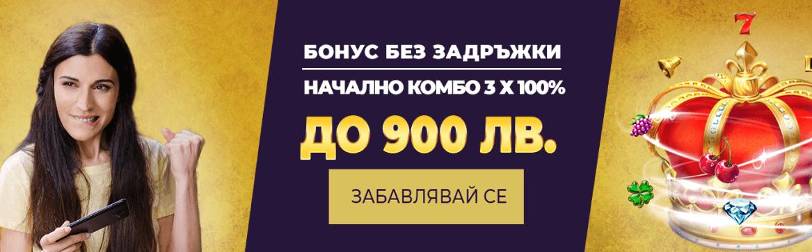 sesame nachalen bonus casino-komarbet.com