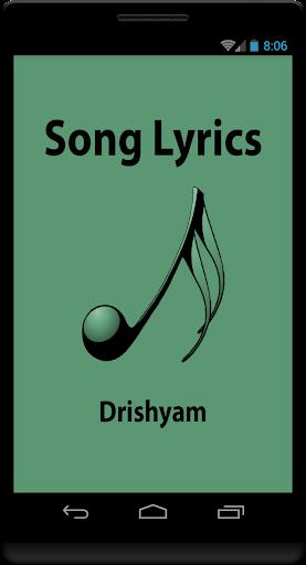 Hindi Lyrics of Drishyam