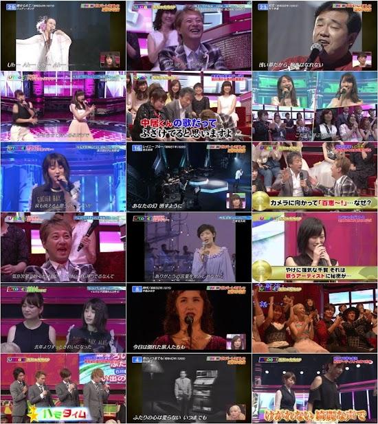 (TV-Variety)(720p)(AKB48G) UTAGE 夏の祭典! 160628