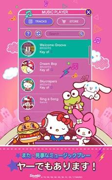 Hello Kitty Music Party - かわいい、キュート!のおすすめ画像3