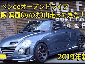 コペン L880K のカスタム事例画像 jinjinさんの2019年01月12日19:29の投稿