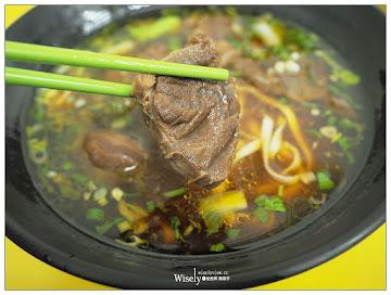 永元麵食館
