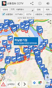 Traffic CCTV - náhled