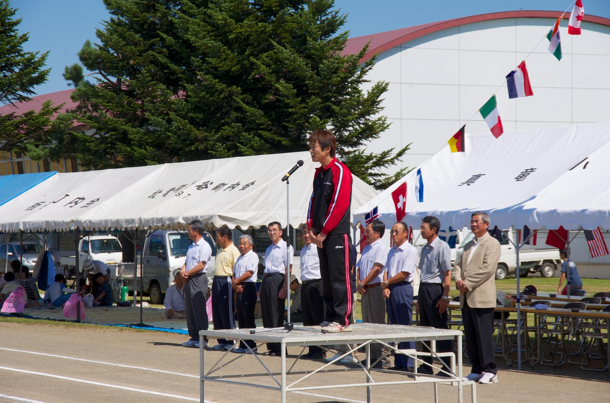 Photo: 第61回北竜町民体育大会 2014