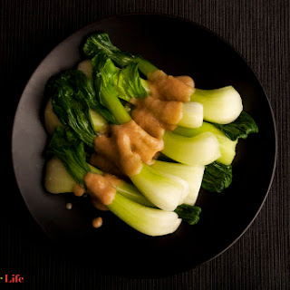Steamed Bok Choy with Miso Lime Sauce