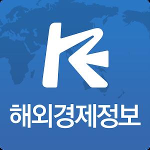 해외경제정보 아이콘