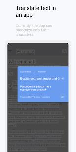 Screen Translator Mod