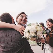 Wedding photographer Tatyana Gagarina (wed-tg26). Photo of 21.05.2018