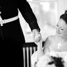Hochzeitsfotograf Katya Mukhina (lama). Foto vom 03.12.2017