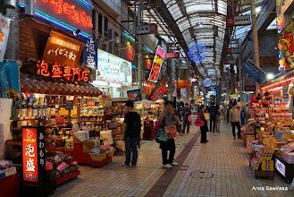 Photo: Heiwa Market on the Kokusai Street in Naha (capital city of Okinawa)