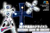 Southern Cross no Khristo