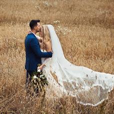 Wedding photographer Vitaliy Maslyanchuk (Vitmas). Photo of 02.11.2018
