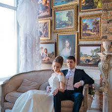 Wedding photographer Anastasiya Doroganova (Doroganova). Photo of 09.04.2015