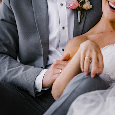 Wedding photographer Aleksandr Sirotkin (sirotkin). Photo of 09.04.2018