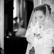 Wedding photographer Darina Aleksandrovna (sdphotozh). Photo of 04.09.2016