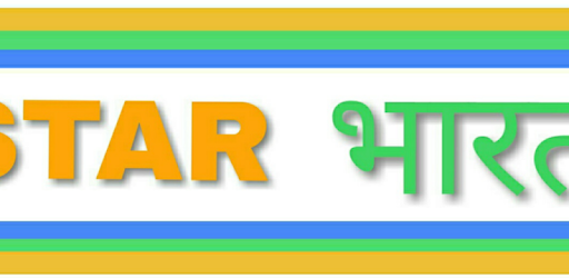 Star Bharat Update app (apk) free download for Android/PC