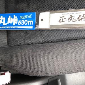 Kei HN22S 平成20年式   Bターボのカスタム事例画像 ひひれとかさんの2018年08月15日13:45の投稿