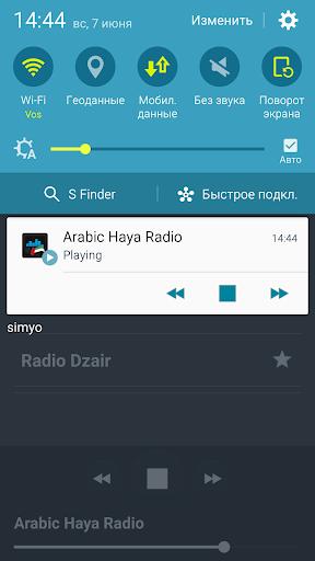 免費下載音樂APP|アラビア語のラジオ app開箱文|APP開箱王