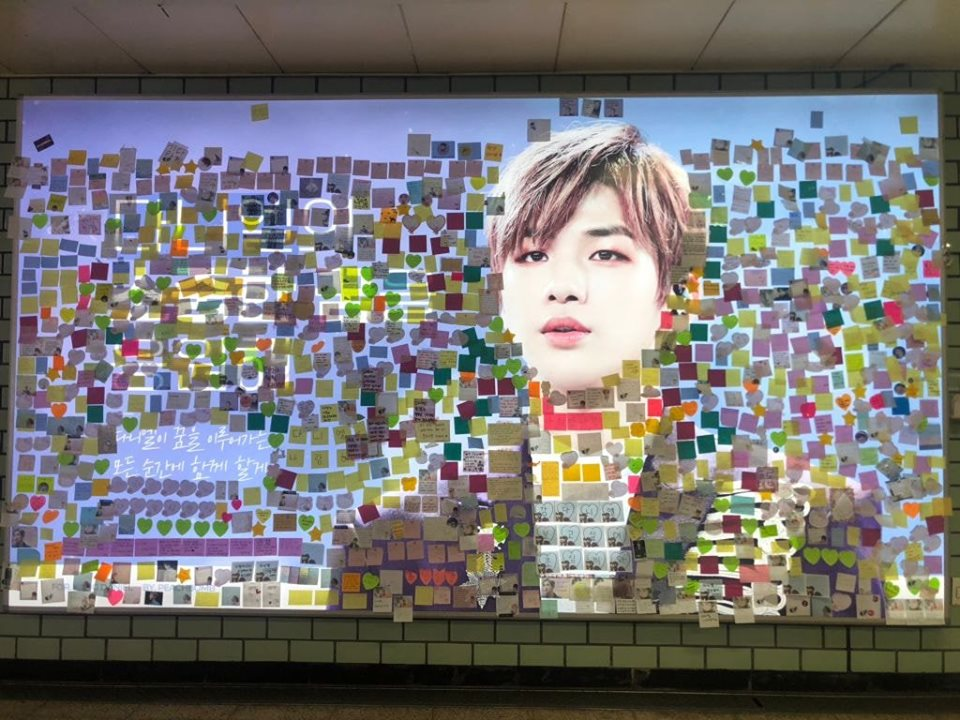 kang daniel win event 1
