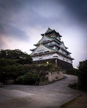 Photo: One more of Osaka Castle