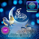 رسائل و صور رمضان 2019 APK