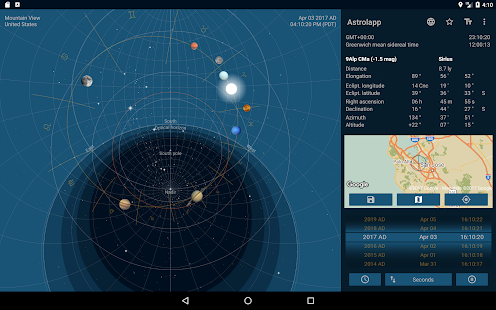 Astrolapp Planets and Sky Map- screenshot thumbnail