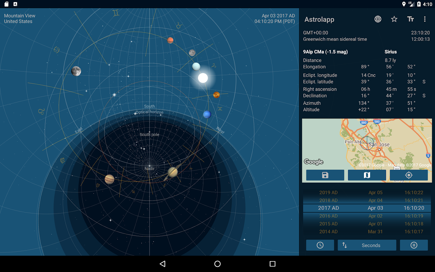 Astrolapp Planets and Sky Map- screenshot