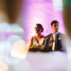 Wedding photographer Nadine van der Wielen (vanderwielen). Photo of 22.11.2015