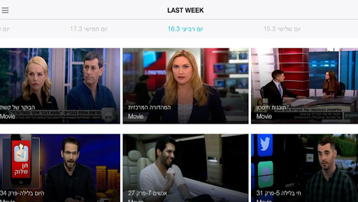 YamTV|玩娛樂App免費|玩APPs