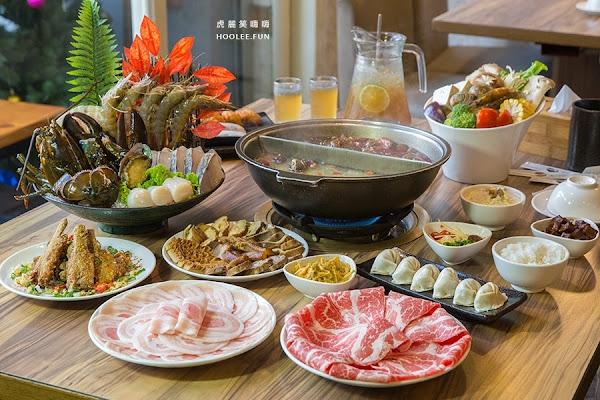 屏東牛園火鍋料理|家庭聚餐首選!超生猛海鮮活龍蝦、獨家四川麻辣湯底,花東香米吃到飽