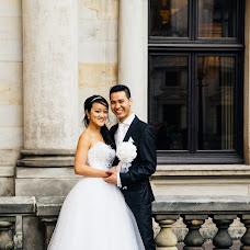 Wedding photographer Sergo Garunoff (Garunoff). Photo of 25.02.2016