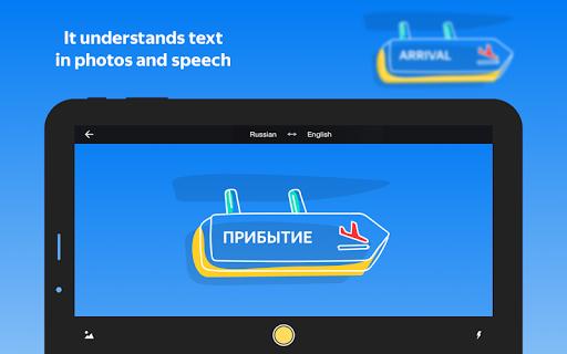 Yandex.Translate screenshot 18