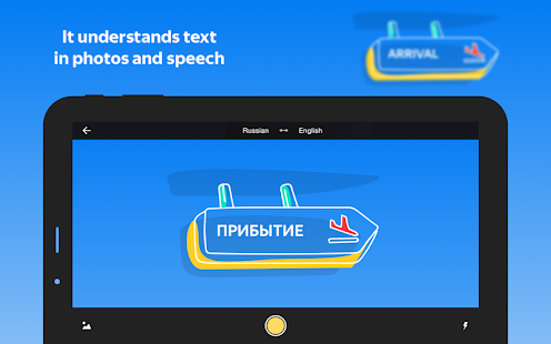 App Yandex.Translate – offline translator & dictionary APK for Windows Phone