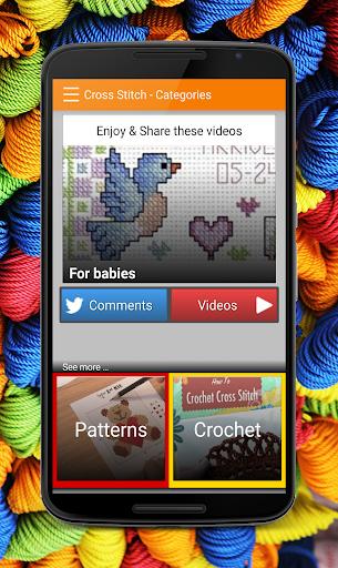 玩免費媒體與影片APP|下載十字绣视频教程。 app不用錢|硬是要APP
