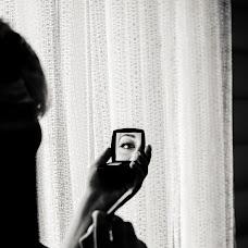Свадебный фотограф Полина Махонина (polinamakhonina). Фотография от 30.01.2018