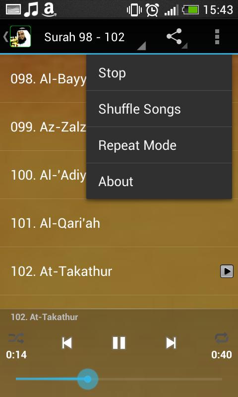 Abu Bakr Shatri juz Amma MP3 - Android Apps on Google Play