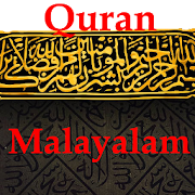 Quran from Malayalam