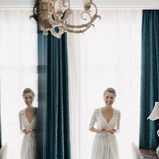 Esküvői fotós Sofya Sivolap (sivolap). Készítés ideje: 07.06.2019