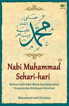 Nabi Muhammad SAW Sehari-Hari | RBI