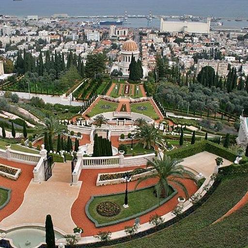 Bahai Gardensin Haifa Puzzles