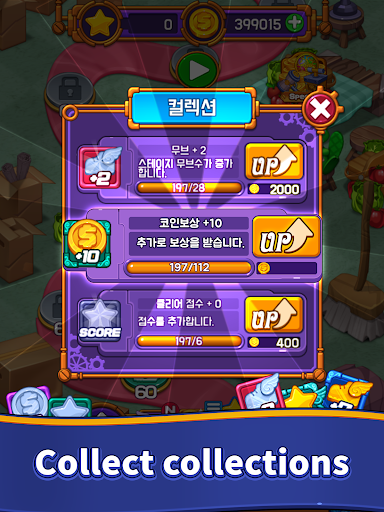 Jewel Maker filehippodl screenshot 14