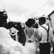 Wedding photographer Afina Efimova (yourphotohistory). Photo of 24.07.2018