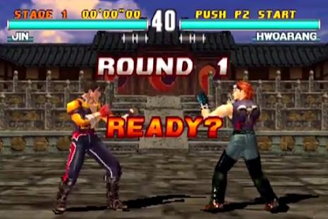 Game Tekken 3 Guide - náhled